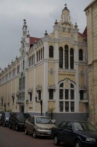 Palacio Bolivar, Panama Viejo