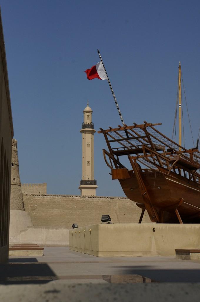 Dubai Heritage Museum