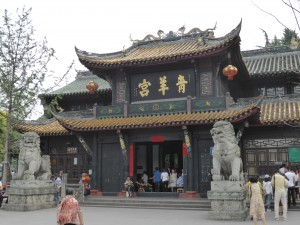 Eingang zum Taoistischen Tempel in Chengdu / Entrance to the Taoist Temple in Chengdu