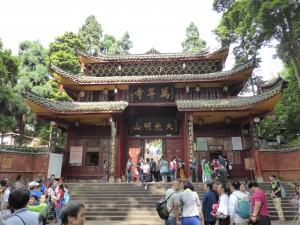 Eingang zum Tempel Wanniansi Entrance to the temple of Wanniansi