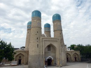 Chor Minor Mosque
