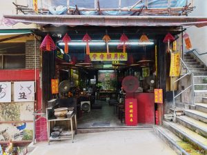 traditioneller Laden in Hongkong